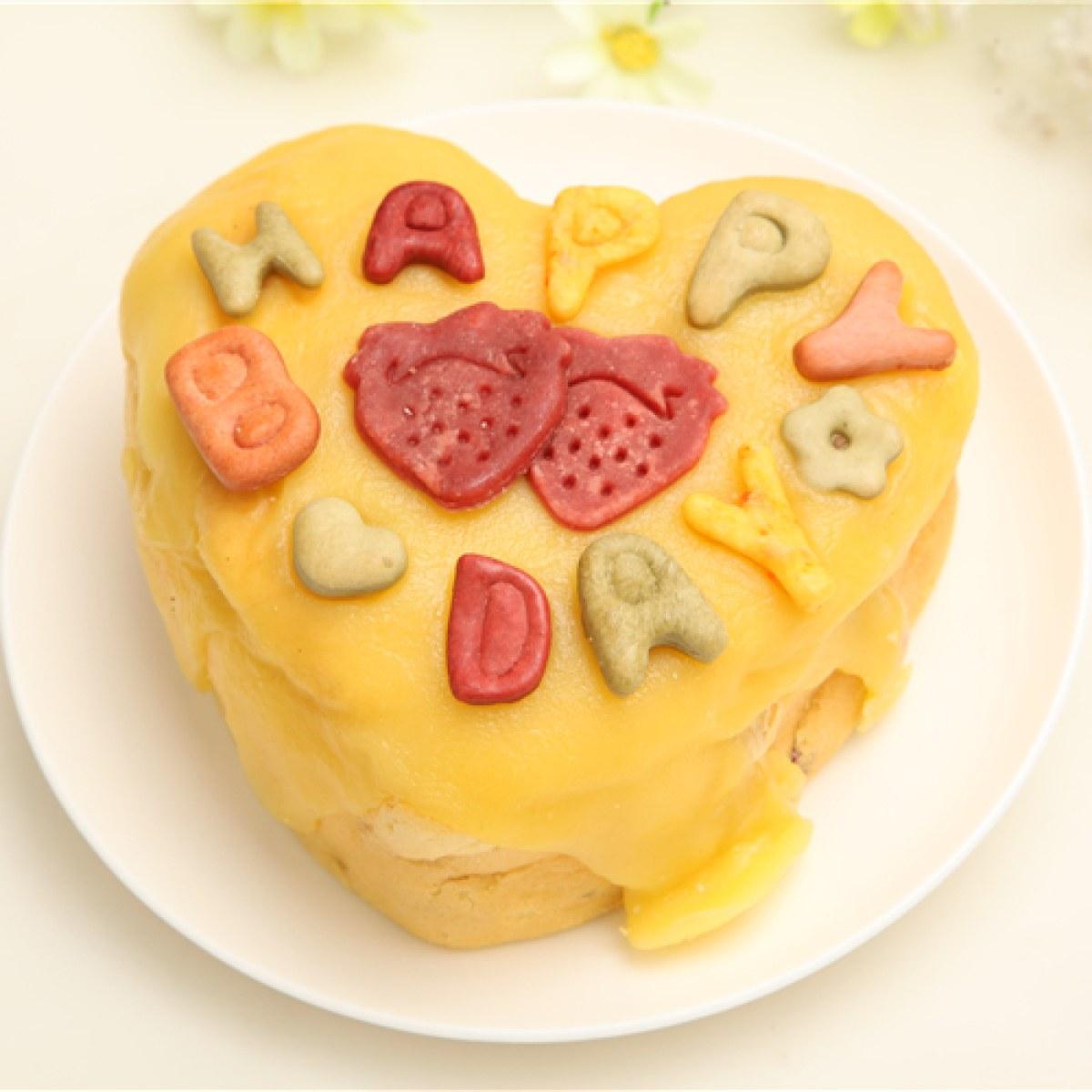 海盗狗 手工自制 6寸 狗狗生日蛋糕 宠物蛋糕